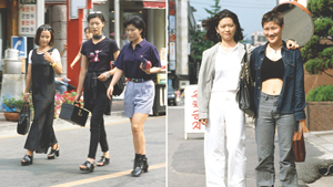 You Have To See What Korean Street Style Looked Like In The '90s