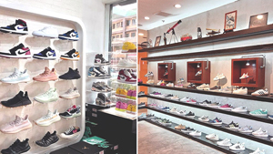 9 Sneaker Stores In Quezon City Every Shoe Collector Should Know
