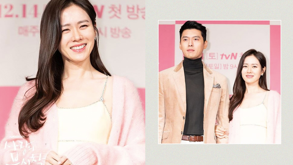 "The Exact Outfit Son Ye-Jin Wore to the ""Crash Landing on You"" Press Conference"