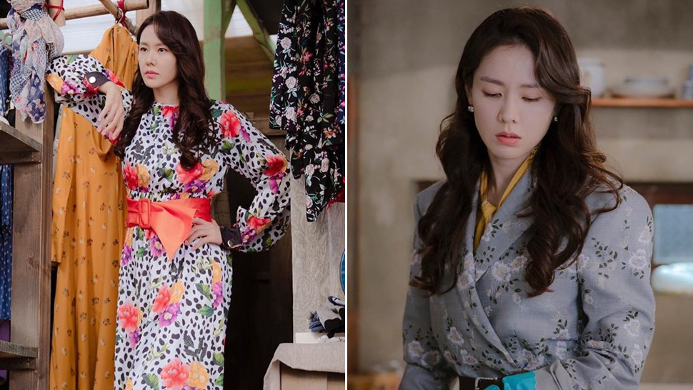 "You Have To See Son Ye-jin's Ukay-ukay Outfits In ""crash Landing On You"""