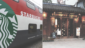 10 Most Beautiful Starbucks Stores In The World
