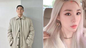 Here's How Korean Stars Reacted To