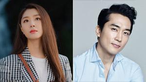 Seo Ji-hye Already Has A New K-drama Lined Up After