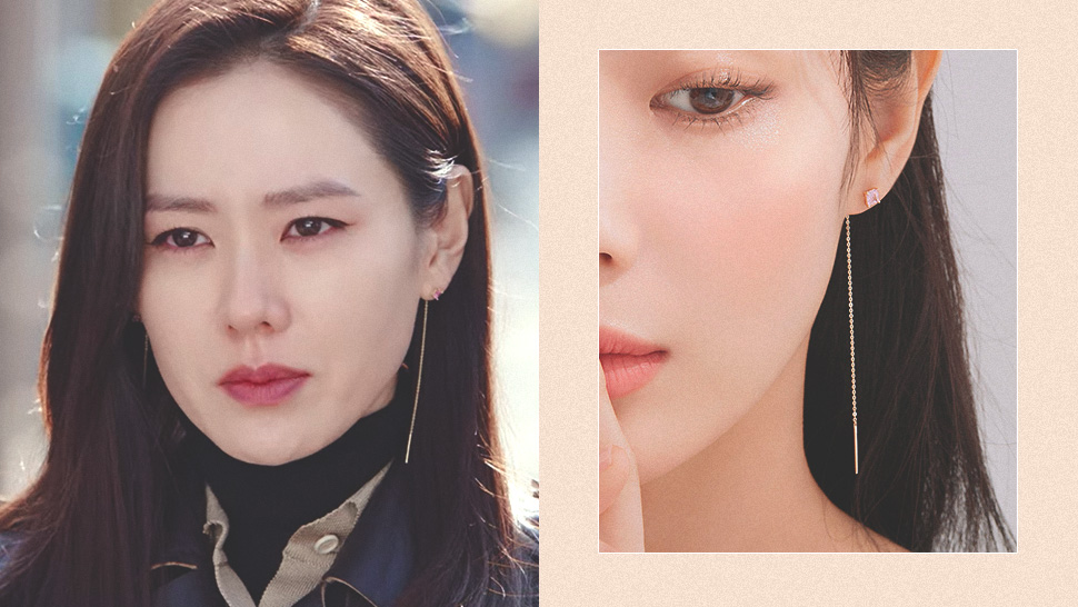 These Are The Exact Jewelry Son Ye-jin Wore In
