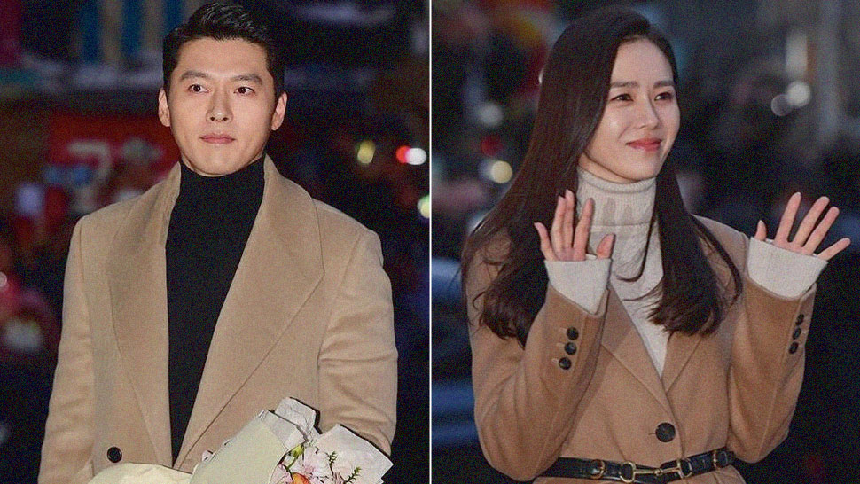 "Hyun Bin and Son Ye-Jin Wore Matching OOTDs at the ""Crash Landing on You"" Party"