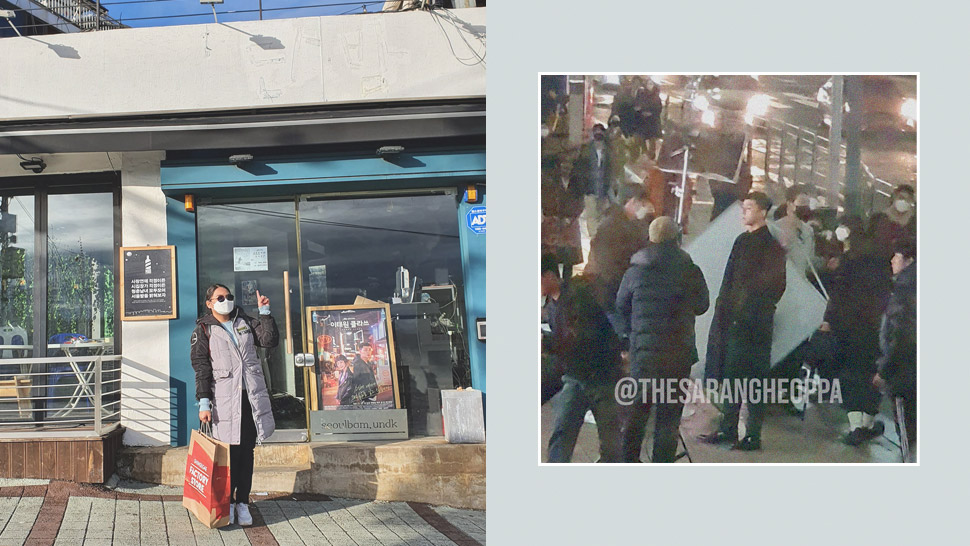 This Filipina Went To Itaewon Class' Filming Location And Saw Park Seo Joon