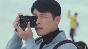 This Is The Exact Camera Captain Ri Used In