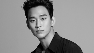 Kim Soo Hyun's Much-awaited K-drama Comeback Will Be On Netflix And We Can't Wait