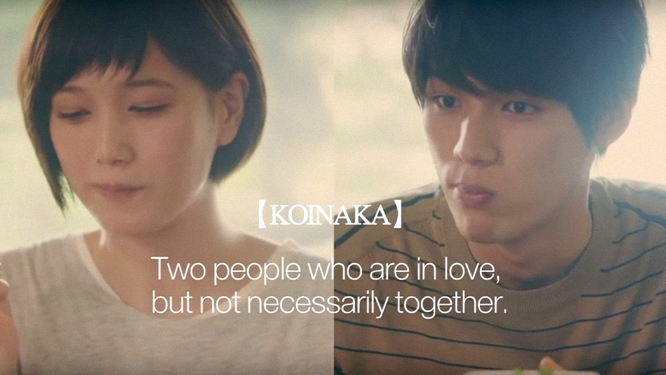 10 Romantic Japanese Dramas You Can Watch On Viu