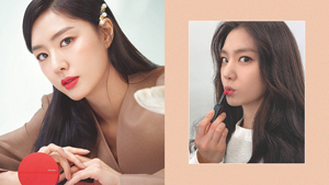 This Is The Exact Lipstick Seo Ji-hye From