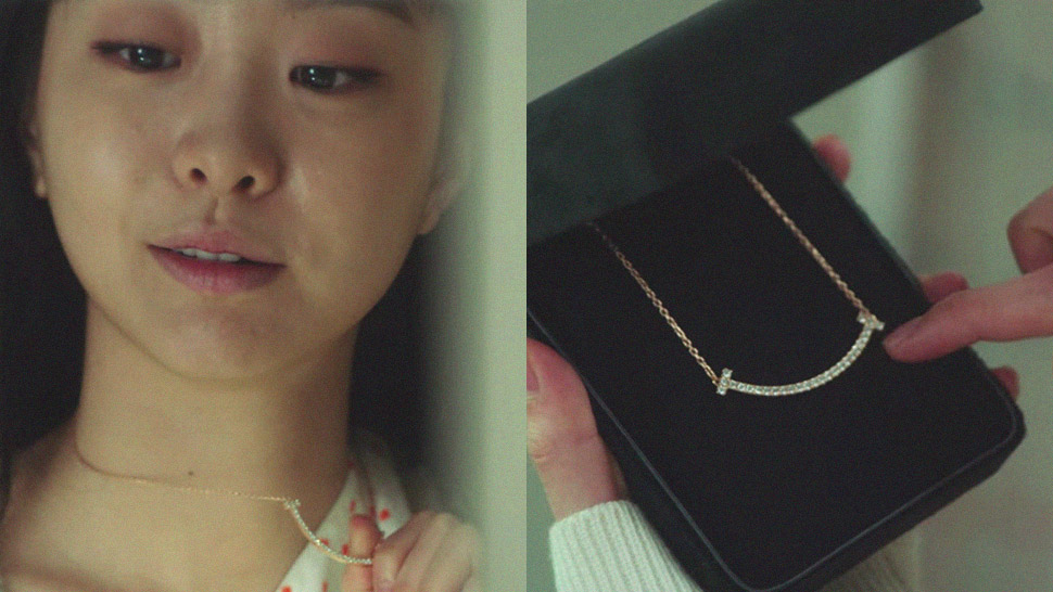 "Would You Buy Kim Da-mi's ""smile"" Necklace In Itaewon Class?"