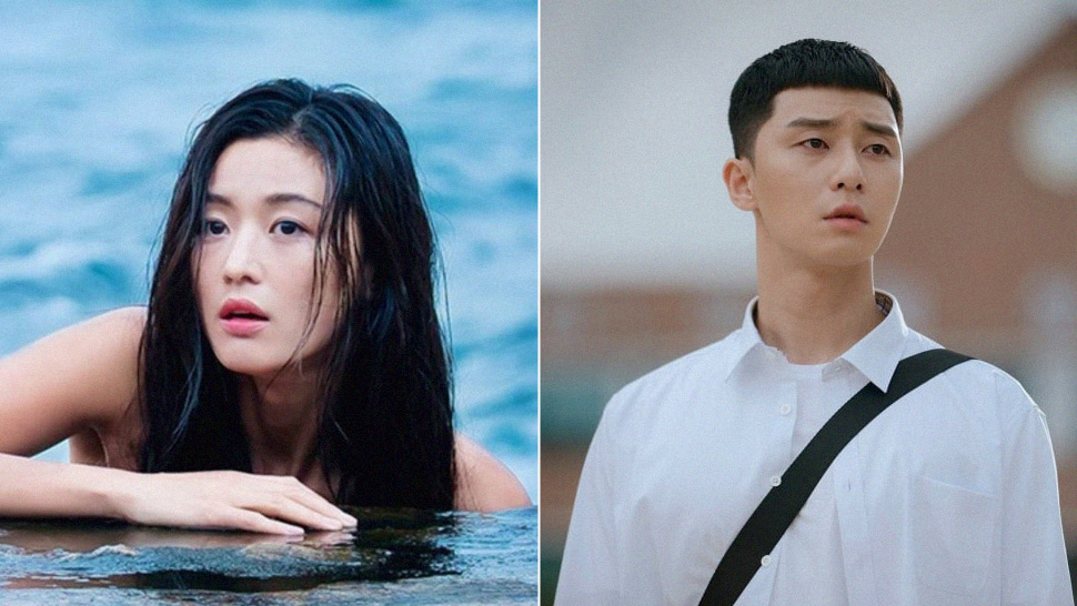 Park Seo-joon Is In Talks To Join Jun Ji-hyun In Her Upcoming K-drama