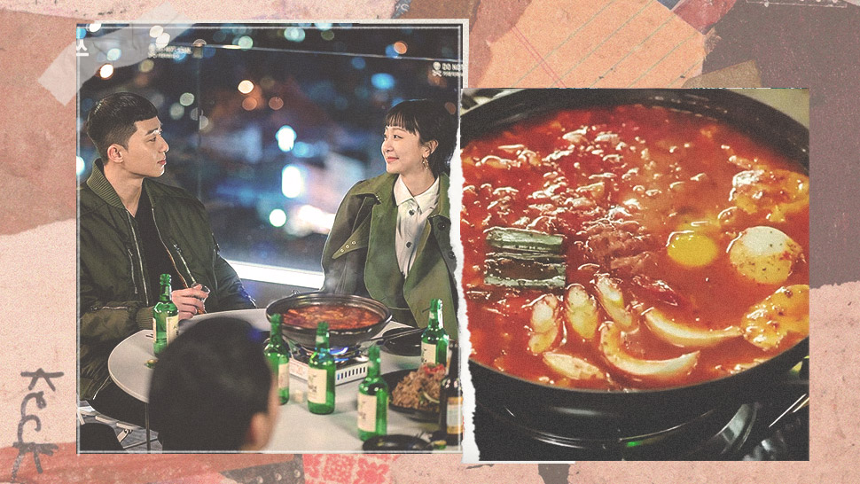 "How to Make Korean Soft Tofu Stew Inspired by ""Itaewon Class"""