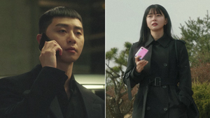 This Is The Exact Mobile Phone Park Seo-joon Used In
