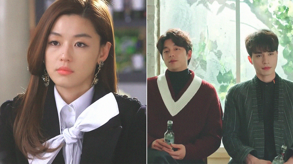 7 K-dramas With Super Stylish Characters For Your Next Ootd Inspo