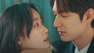 Lee Min Ho's New K-drama Is Almost Here And We're More Excited Than Ever