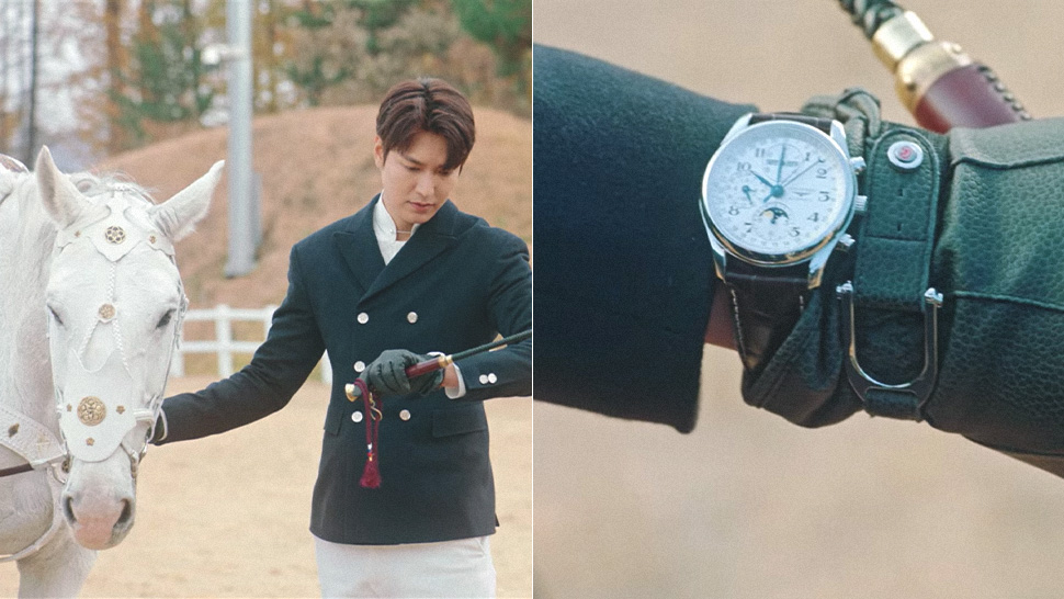 "Would You Buy Lee Min Ho's Precious Luxury Watch From ""the King: Eternal Monarch""?"