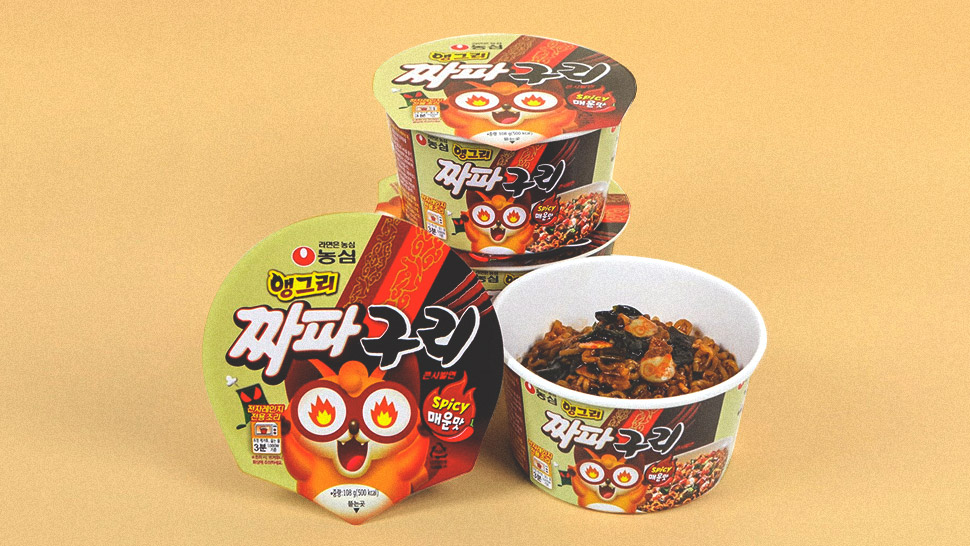 Parasite Fans, This New Cup Noodles Combines Chapagetti + Neoguri Ramen In One Bowl