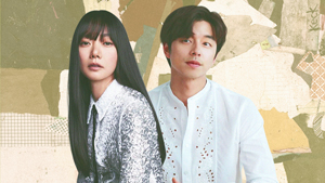 Gong Yoo And Doona Bae Might Be Starring In A New Netflix Series