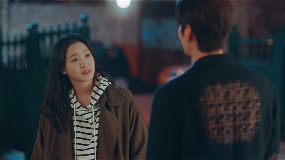 "Kim Go Eun's Converse Sneakers In ""the King: Eternal Monarch"""