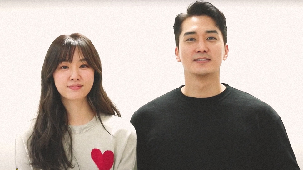 "Seo Ji Hye And Song Seung Heon Are So Adorable In This Teaser For ""dinner Mate"""