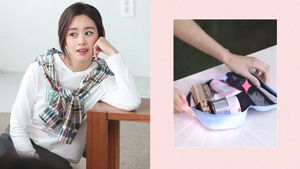 We've Finally Discovered What's Inside Kim Tae Hee's Makeup Bag