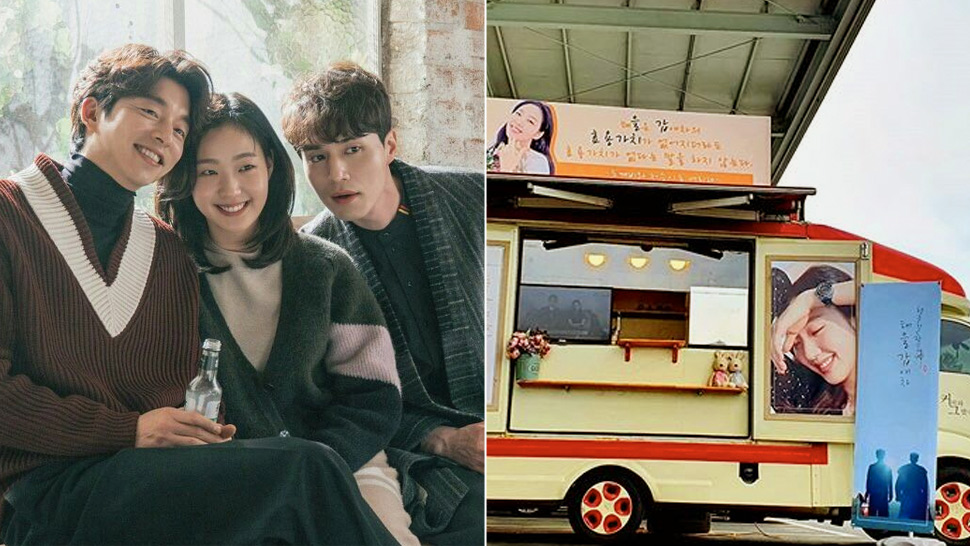 Gong Yoo And Lee Dong Wook Sent A Coffee Truck To Kim Go Eun's Filming Location