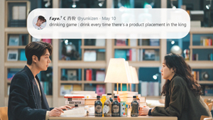 The Funniest Online Reactions To The Product Placements In