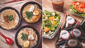 Psa: Family Mart's Onigiri And Ramen Are Now Available For Delivery!