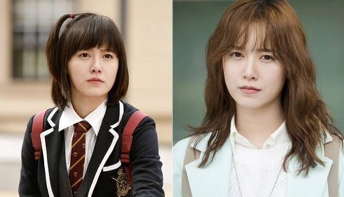 korean leading lady ku hye sun