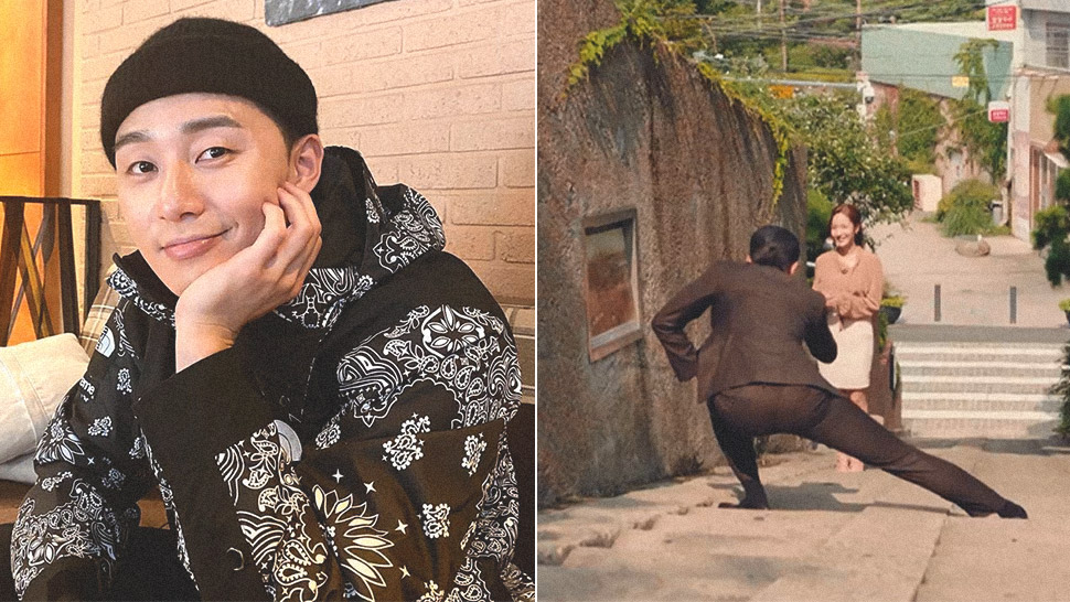 Park Seo Joon Is Every Girl's Dream Instagram Boyfriend And Here's Why