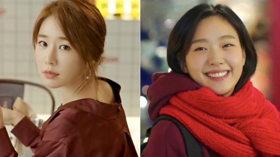 "Yoo In Na Sent A Coffee Truck To Kim Go Eun On The Set Of ""the King: Eternal Monarch"""