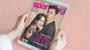 You Can Now Buy Sparkling Magazine's Spring 2020 Issue As An E-book