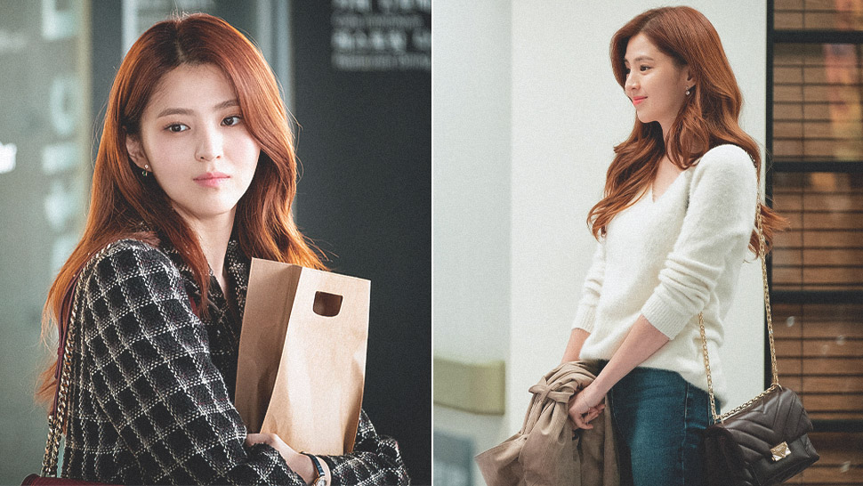 "The Designer Bags We Spotted on Han So Hee in ""A World of Married Couple"""