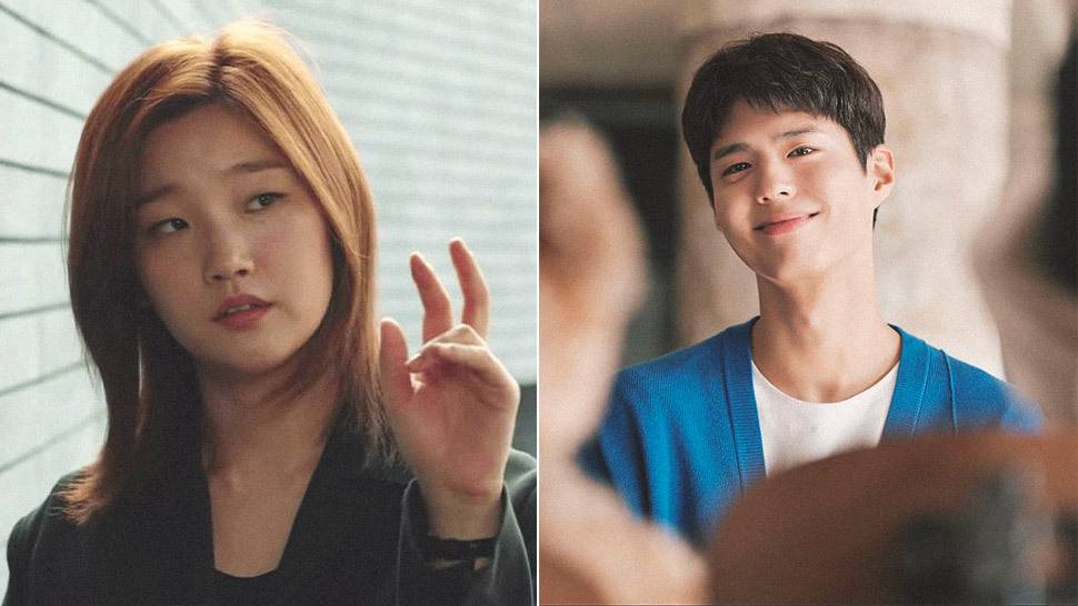 "Park Bo Gum And Park So Dam To Star In A Fashionable New K-drama ""the Moment"""