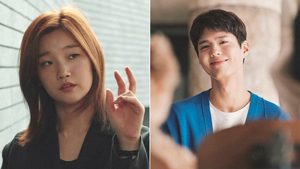 Park Bo Gum And Park So Dam To Star In A Fashionable New K-drama