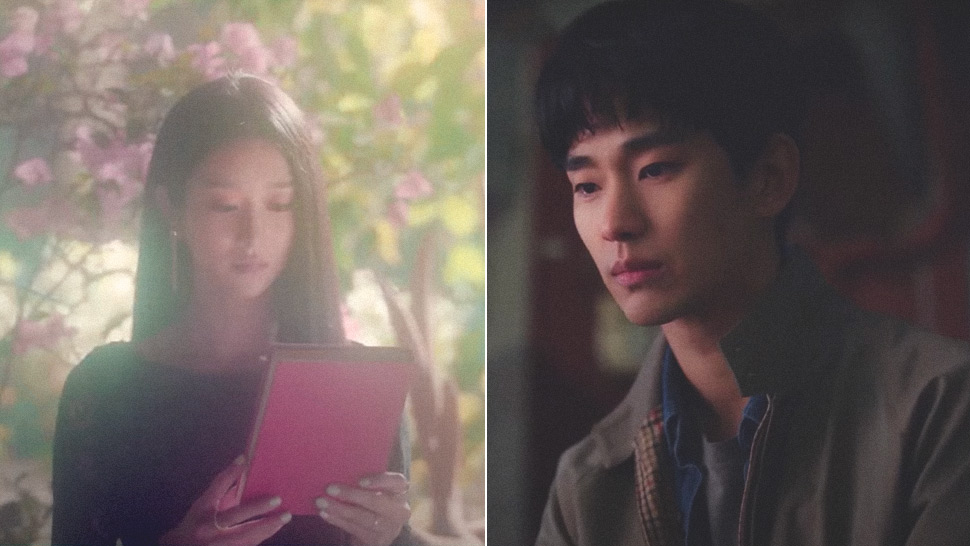 "Kim Soo Hyun's New K-drama ""it's Okay To Not Be Okay"" Is Coming Soon On Netflix"
