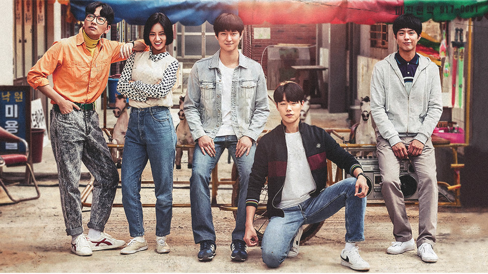 "Here's What the Cast of ""Reply 1988"" Is Up to Now"