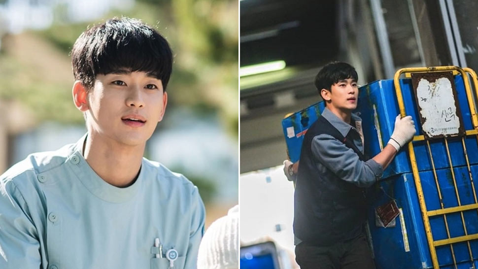 """It's Okay to Not Be Okay"" Released Photos of Kim Soo Hyun and Now We're Beyond Excited"