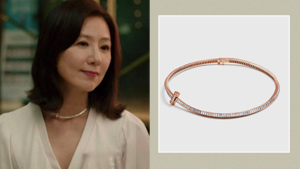 Would You Buy Ji Sun Woo's Diamond Necklace In