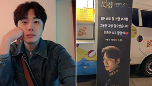 Jung Il Woo Sent A Pizza Truck To Bff Lee Min Ho On The Set Of