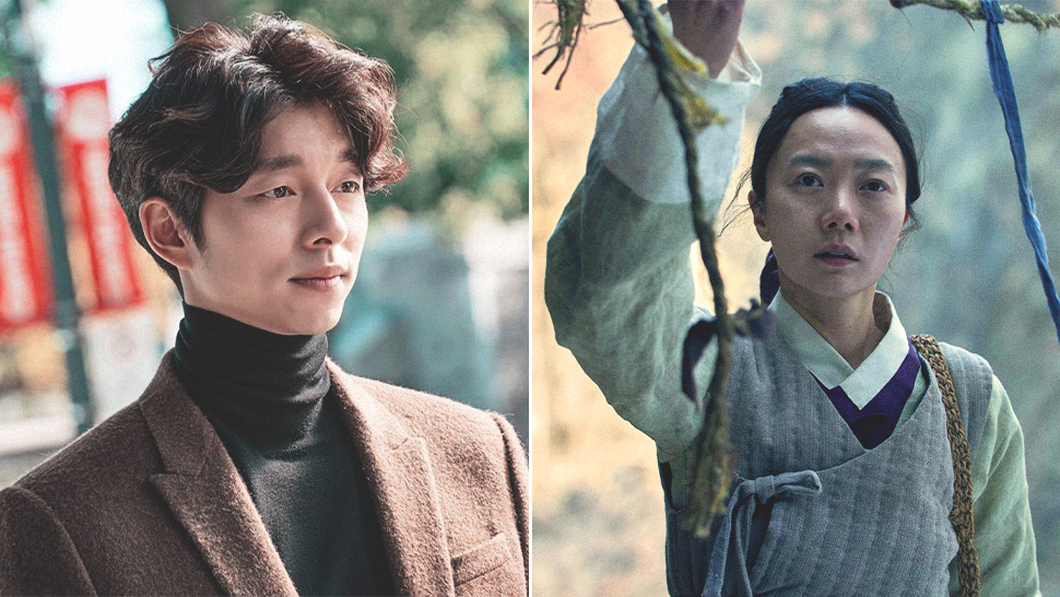 OMG! Gong Yoo and Bae Doona Will Be Starring in an Upcoming Netflix Original K-Drama