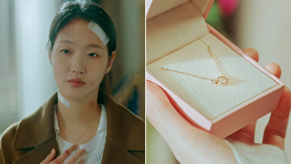 "Would You Buy the Necklace Lee Min Ho Gave Kim Go Eun in ""The King: Eternal Monarch""?"