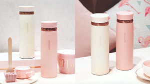 These Chic Tumblers Come In Soft Colors Perfect For Your Aesthetic