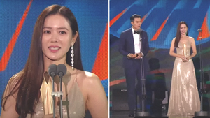 Son Ye Jin Dazzles At The 56th Baeksang Arts Awards In A Simple Slip Dress