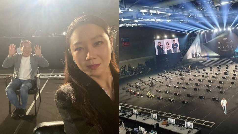 The Baeksang Arts Awards Practiced Strict Social Distancing and You Have to See the Photos