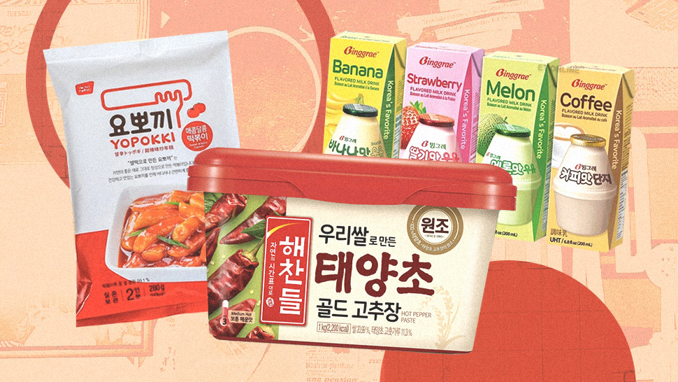 All the Items You Should Check Out in a Korean Grocery