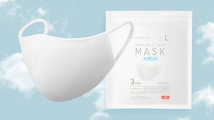 Uniqlo's Airism Face Mask Is Here And We Need One Asap