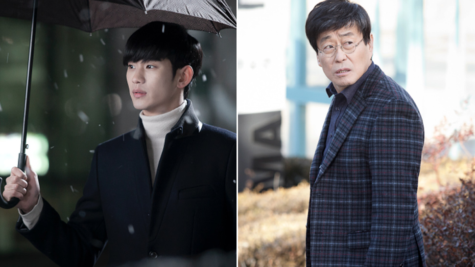 "Kim Soo Hyun To Reunite With ""my Love From The Star"" Co-actor In ""it's Okay To Not Be Okay"""