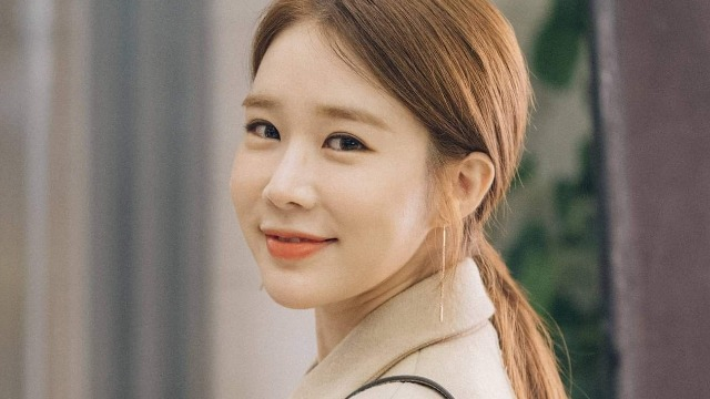 Goblin's Yoo In Na Is Starring In A New Romantic Comedy And We Can't Wait